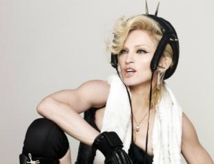 Дневник и нижнее белье Мадонны выставят на аукцион