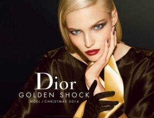 Дом Dior представил праздничную коллекцию макияжа Golden Shock