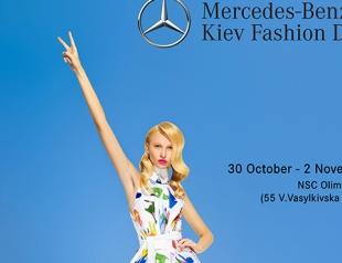 Что происходит в моде: программа Mercedes-Benz Kiev Fashion Days