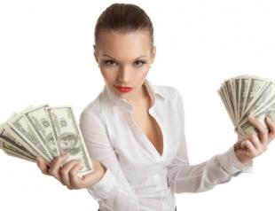 Как девушке стать богаче: 10 простых шагов