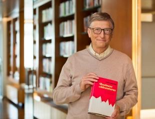 Что читает Билл Гейтс: 5 книг от миллиардера
