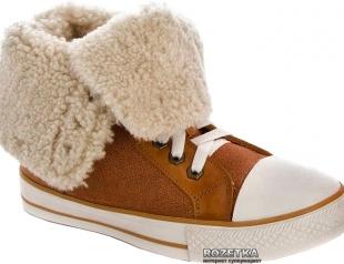 Розетка представила коллекцию утепленных брендовых кедов