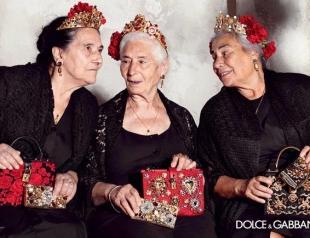 Что нового у Dolce & Gabbana: бабушки, фламенко и коррида