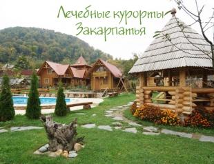 Куда поехать отдыхать в Украине: лечебные курорты Закарпатья