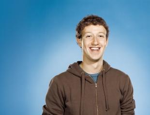 Какую цель поставил в 2015 году создатель Фейсбука Марк Цукерберг