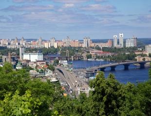 Когда День Киева в 2015 году