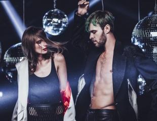 Макс Барских представил новый стильный клип: экстравагантные танцы и гигантские глаза