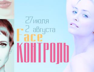 Звездный face контроль: естественные образы Виктории Бони и Полины Гагариной, а также новая Алина Гросу