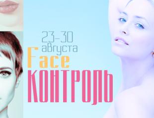 Звездный face контроль: яркий образ Подольской, роскошная Мейхер, неудачный мейк Гросу и натуральная Водонаева