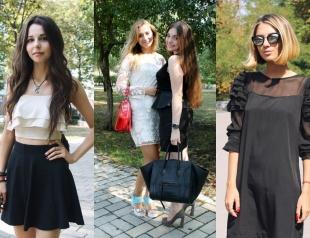 Street Style: как киевляне встречают осень