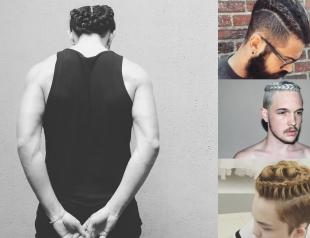 Коса – мужская краса: новый тренд, который пришел на смену брутальной бороде