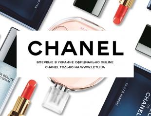 Впервые парфюмерия и косметика CHANEL официально представлены online в Украине