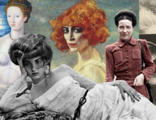 12 стильных женщин в истории, о которых ты не знала