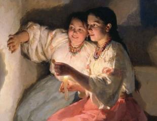 Когда праздник Андрея Первозванного: приметы и традиция калиты