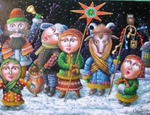 Лучшие колядки на Рождество на русском и украинском языке