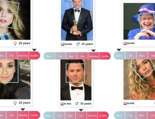 Появился сайт, определяющий уровень привлекательности по фото: тестируем на звездах