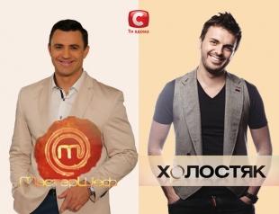 """Телекалендарь: когда новый сезон шоу """"Холостяк"""" и """"Мастер-шеф"""""""