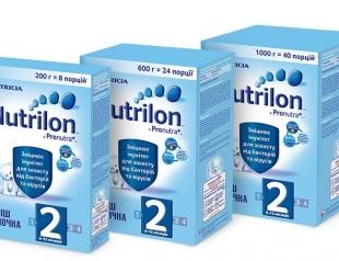 Компания Nutricia Украина выпускает Nutrilon в новом разумном формате