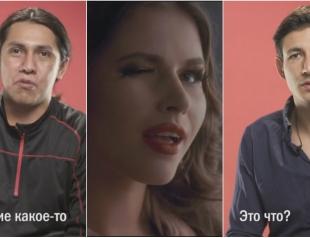Как холодец или Путин: иностранцы считают клип «Экспонат» странным