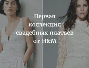 Свадебный сезон: стильные свадебные платья от любимого шведского бренда
