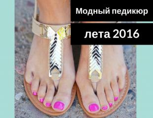 Побалуй ножки: 10 идей для модного летнего педикюра 2016