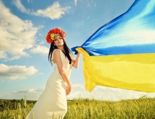 День Конституции Украины в 2016 году: дата празднования и мероприятия в Киеве