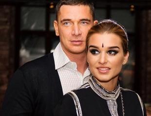 Ксения Бородина подружилась с бывшей своего мужа