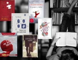 Книги, которые мы прочитали этим летом: отзывы редакции