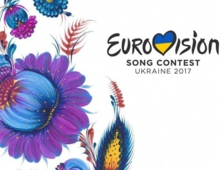 Министерством культуры Украины принято решение о Евровидении 2017: точные сроки выбора города для проведения озвучил Евгений Нищук