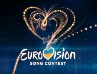 Евровидение 2017: объяснили причины задержки с выбором города для проведения конкурса
