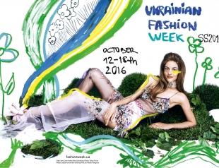 Когда пройдет Ukrainian Fashion Week SS17: представлен кампейн сезона весна-лето 2017