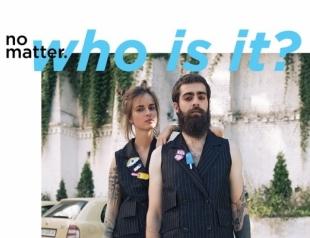 Хочу – мальчик, хочу – девочка: гендерные игры в новом рекламном кампейне украинского бренда Who is it