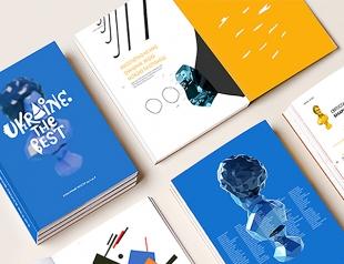 Что мы знаем о лучшей книге года по версии Львовского форума издателей: 123 украинских героя и 5 килограммов веса