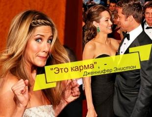 Что разрушило брак Анджелины Джоли и Брэда Питта: комментарий Дженнифер Энистон