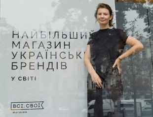 Открытие «Всі.Свої»: все, что ты хотела знать о самом крупном в мире магазине украинских брендов