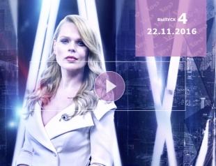 Інспектор Фреймут. Міста: 4 выпуск от 22.11.2016 смотреть онлайн ВИДЕО