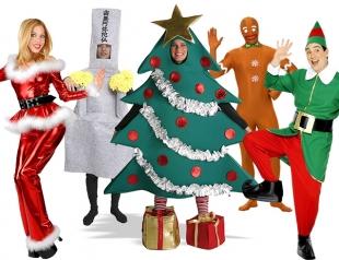 Как люди одеваются на Новый год: подборка неожиданных решений для карнавального костюма