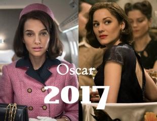 Самые стильные номинанты: какой фильм получит Оскар-2017