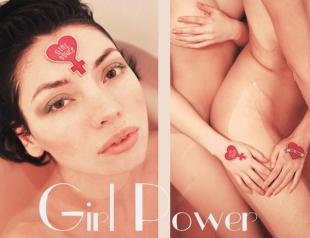 Где одеться в Украине: нашивки «Киця» в новом лукбуке  GIRL POWER
