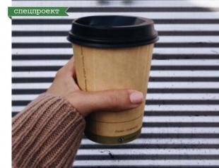 Бойкот бумажным стаканчикам: покупаем термочашку и не загружаем мусорные баки