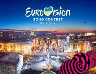 Афиша мероприятий в Киеве во время Евровидения 2017