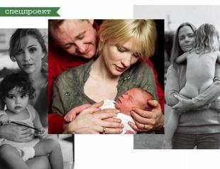 День матери: 10 стильных звездных мам, которые научили нас бережно относиться к экологии