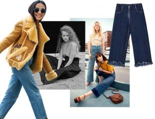 Модные джинсы на осень: где купить и какие модели выбрать