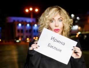 Ирина Билык стала крестной мамой для брата Алины Гросу: родители 22-летней певицы решились на малыша в 50 лет! (ФОТО)