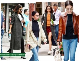 Разумное потребление: Селена Гомес демонстрирует, как с помощью базового гардероба носить одно и то же, но выглядеть по-разному