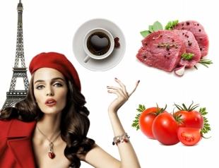 Французская диета: как похудеть на 8 кг за две недели и не ощущать голода