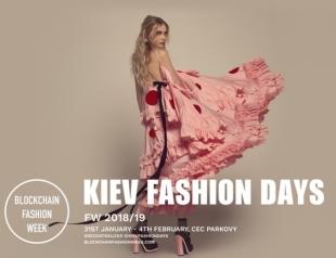 KIEV FASHION DAYS  F/W 18-19: названа дата и концепция модного мероприятия