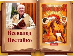 Книга украинского автора стала одной из лучших в Европе