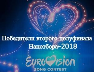 Стало известно, кто прошел в финал Нацотбора на Евровидение-2018 после второго полуфинала: видео выступления победителей