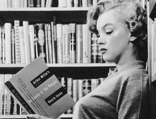 Любимые книги голливудских звезд : что читают успешные киноактрисы